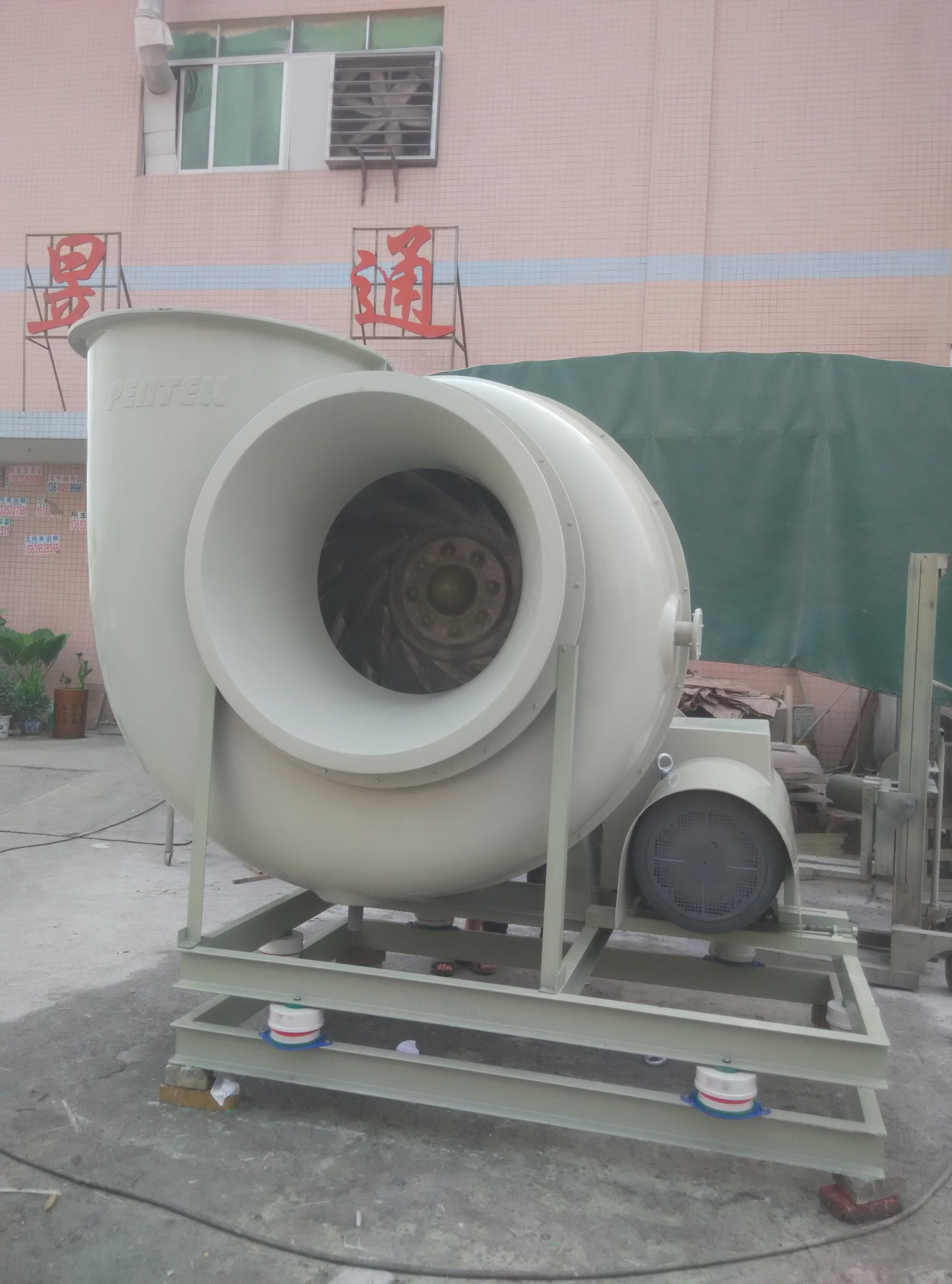 7番玻璃钢离心风机-深圳市昱通机械设备有限公司图片